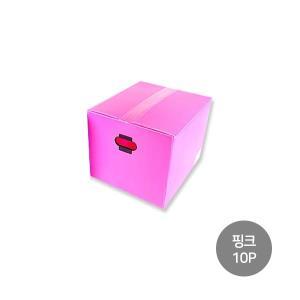 피피박스 (중) 핑크 10p