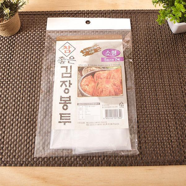 김장봉투 (소) 핑크보라