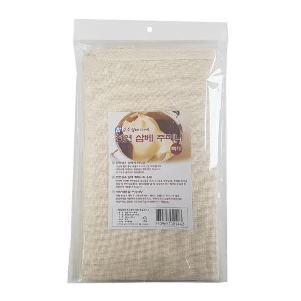 에이플 천연 삼베 주머니(특대)