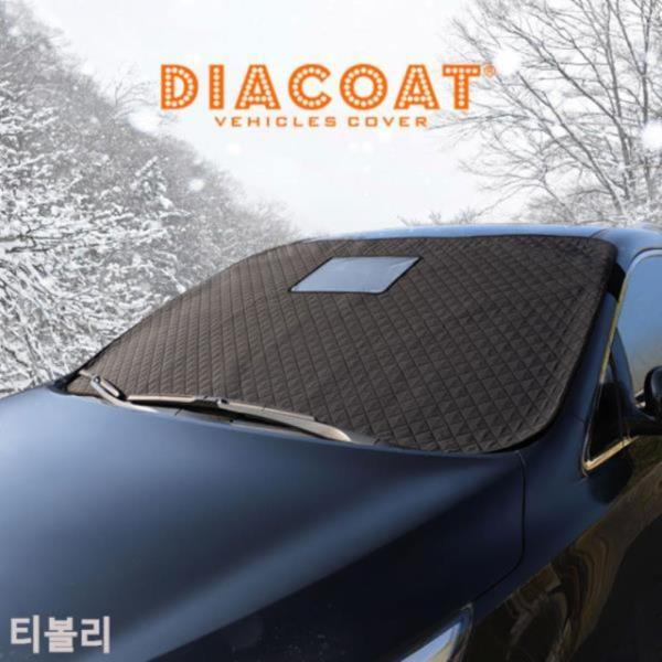 성에방지커버 티볼리 다이아코트 맞춤형 앞유리덮개