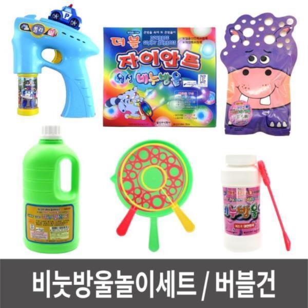 비눗방울 글러브비눗방울 비누방울액-자이안트세트