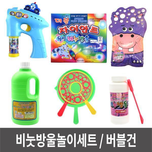 비눗방울 비누방울 비누방울액 보충액-180ml