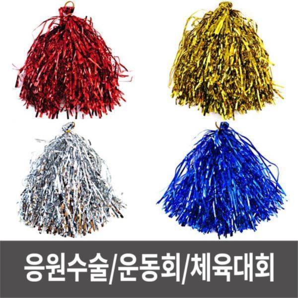 응원수술 응원막대풍선 운동회 체육대회-20개