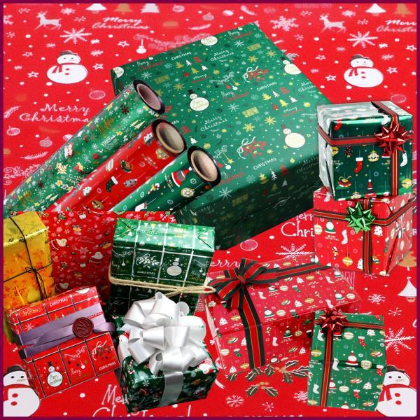크리스마스포장지 롤포장지 비닐포장지 종이포장지