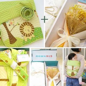 포대기 선물(gift) 4호 '꽃과 포대기'
