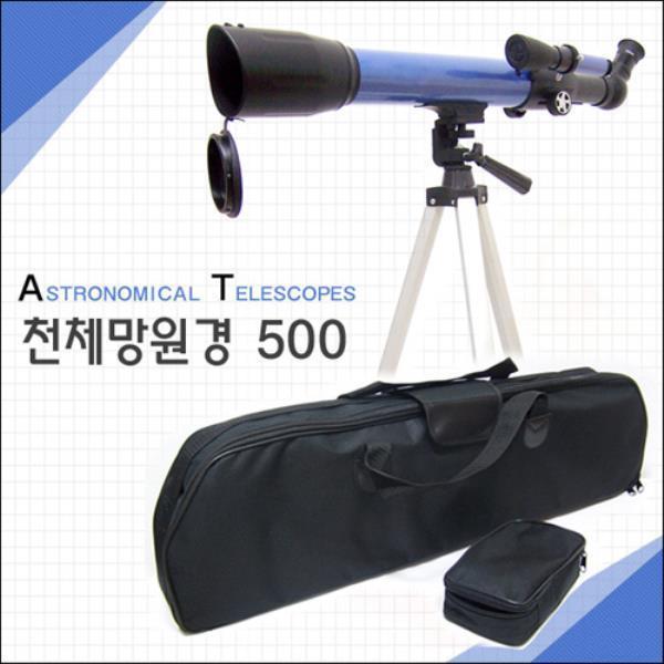 [DASOL]고급렌즈장착 천체망원경 500 mm