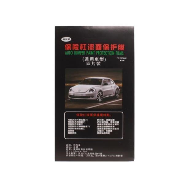 범퍼가드 보호필름 스크레치방지 차량용품 4P