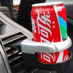 차량용 컵홀더 / 자동차 컵 받침대