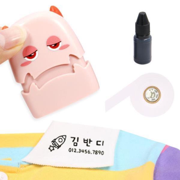 자동 의류 어린이집 옷 스탬프 도장