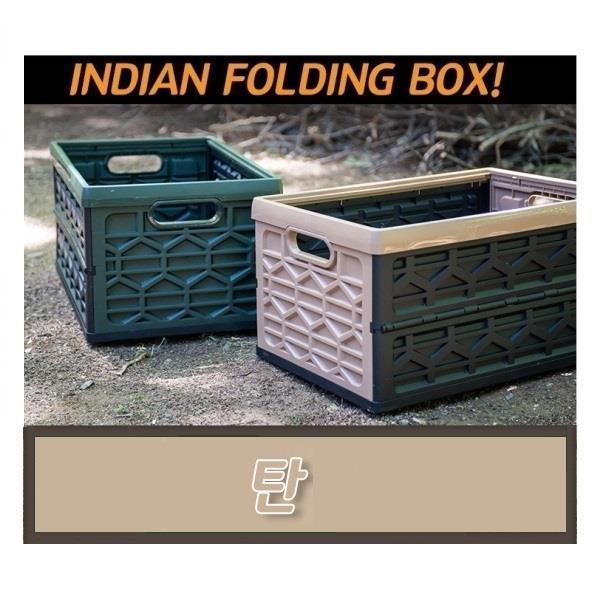 보관함 수납 캠핑박스 폴딩박스 상자 우드 상판 플라스틱 수납박스 공간 캠핑수납박스 인디안폴딩박스62L 브라운 상판포함