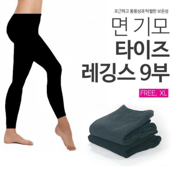 융 밍크  기모 타이즈 레깅스 XL XXL