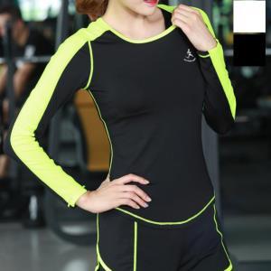 KJN-S53 여자배색긴팔티요가복 상의