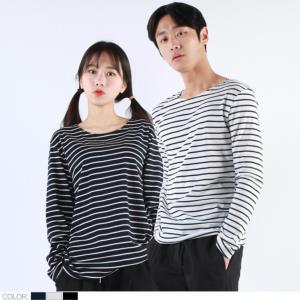 with2081M 커플남자단가라긴팔티