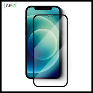 위드비 아이폰12 호환 풀커버 강화유리필름 액정보호