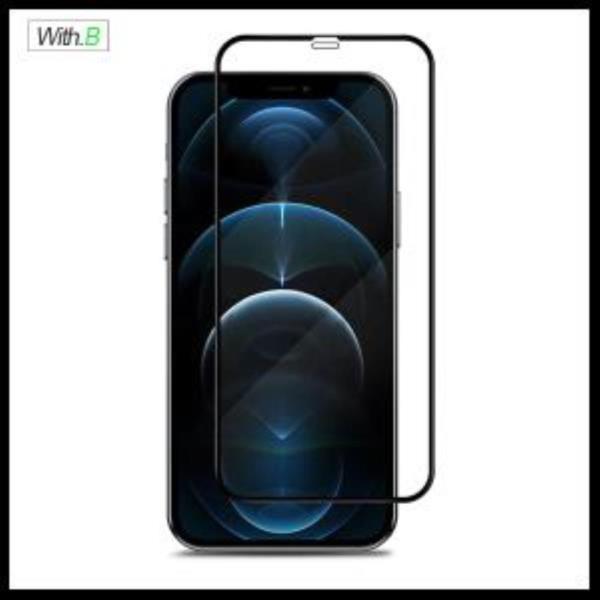 위드비 아이폰12프로 호환 풀커버 강화유리 방탄필름