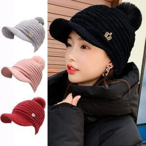 퐁실이 여성 겨울 방울 챙 니트 털 기모 모자