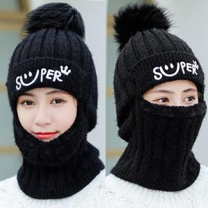 SUPER 넥워머 니트 여성 겨울 방울 챙 기모 모자