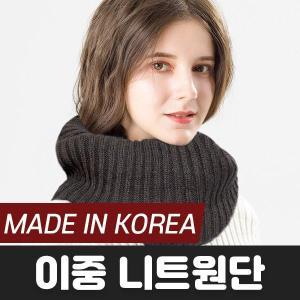 남녀공용 겨울 니트 털 기모 넥워머 목도리 하프심플