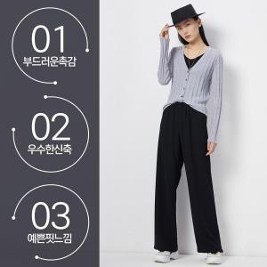 여성 여자 치마 패션 레깅스 슬렉스 밴딩 와이드 팬츠