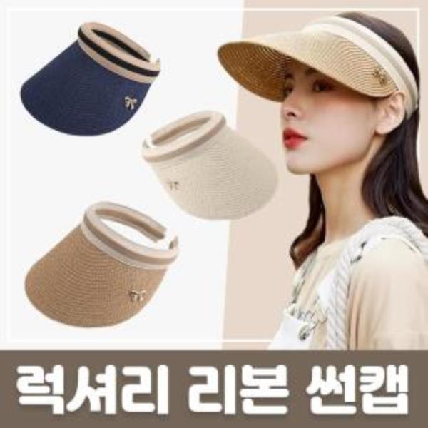 여성 여자 여름 모자 패션 자외선 차단 썬캡 선캡