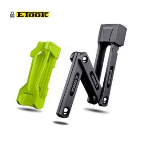 ETOOK  ET480 특수합금 폴딩락 자전거 바이크 자물쇠