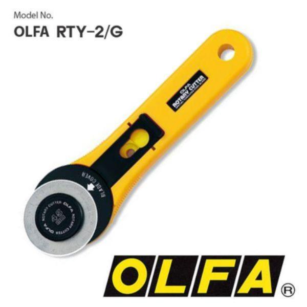 커터 라운드커터칼 다용도커터칼 공업용커터칼 (45mm)