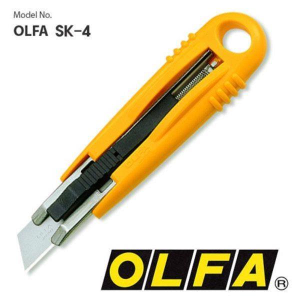 커터 작업커터칼 사무용커터칼 안전 커터칼
