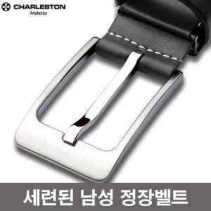 핫한 정장벨트 벨트 남자청바지 생일선물 6종 택1