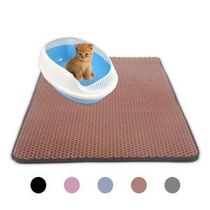 고양이 사막화방지 모래방지 발판매트