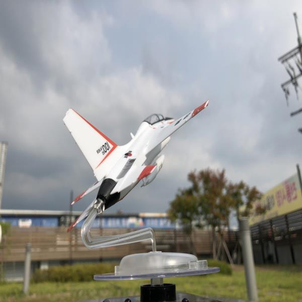 태양광회전판 T-50 한국 공군 고등훈련기 ROKAF