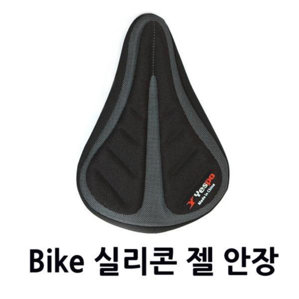 자전거 젤 안장 커버 1개