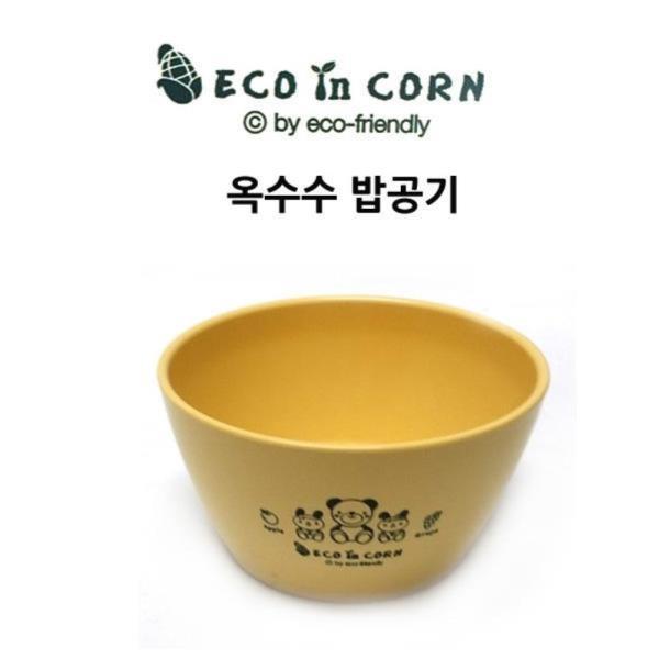 에코인콘 유아용 밥공기 1개