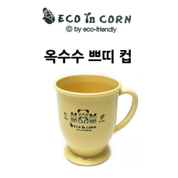 에코인콘 쁘띠 손잡이컵 1개