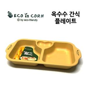 에코인콘 간식 플레이트 1개