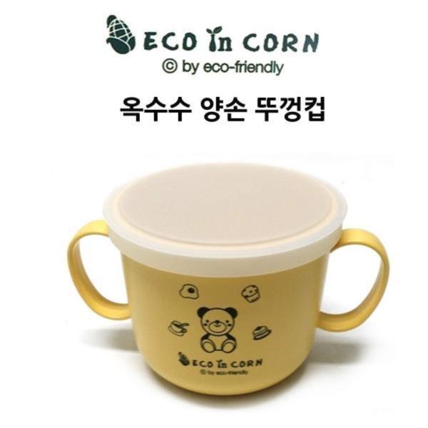 에코인콘 베이비 뚜껑 양손컵 1개