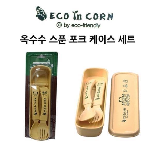 에코인콘 유아 스푼 포크 케이스 세트 1개