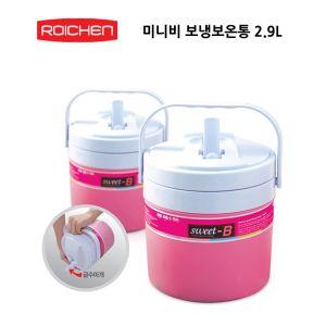 대용량 로이첸 보냉병 2.9L 레드 - 보냉병 보온병 보냉병 아이스물통 보냉보온통