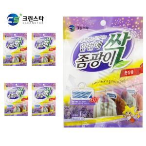 좀팡이 싹 옷장탈취 방충제 라벤다향 5포장