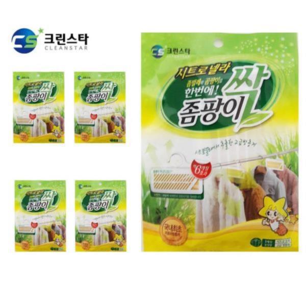 좀팡이 싹 옷장탈취 방충제 시트로넬라 5포장