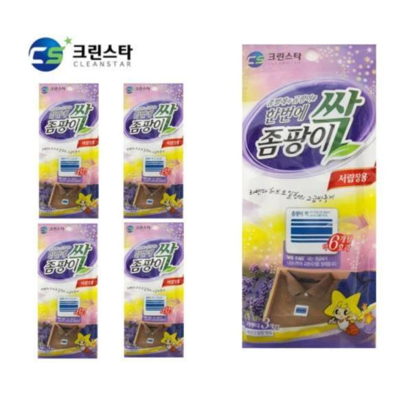 좀팡이 싹 서랍장탈취 방충제 라벤다향 5포장