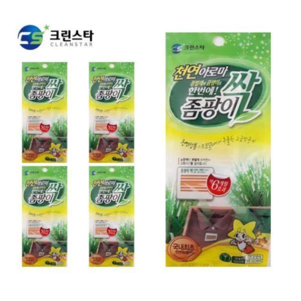 좀팡이 싹 서랍장탈취 방충제 시트로넬라향 5포장
