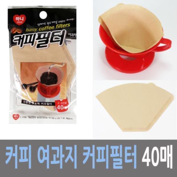 하니 커피여과지 커피필터 2~5인용 40매
