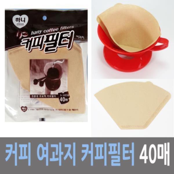 하니 커피여과지 커피필터 대 5~10인용 40매
