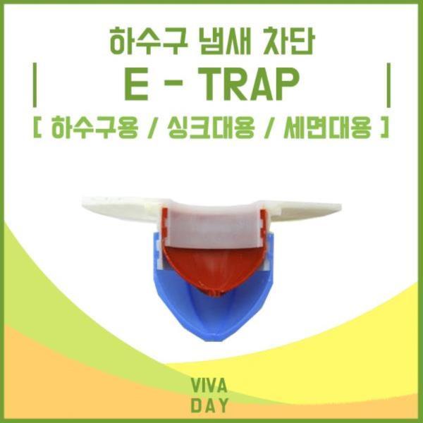 신개념 하수구 이트랩 - 싱크대용