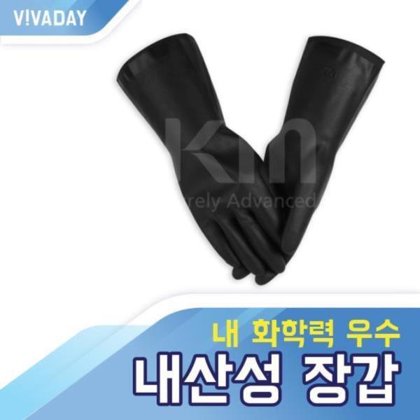 VCQ-C06 내화학력우수 내산성 장갑