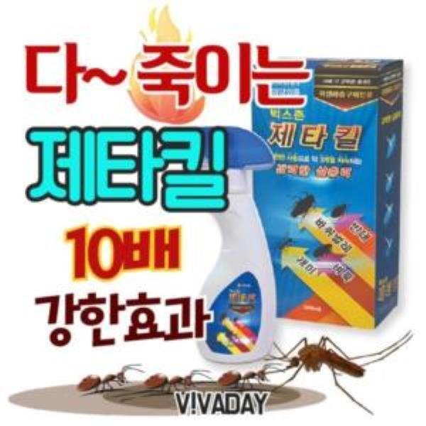 BS 벅스존 제타킬 300mL - 개미 바퀴벌레 벼룩