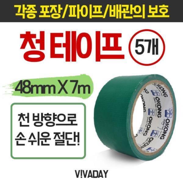 MY 오공 청테이프 강력접착 7미터 - 5개