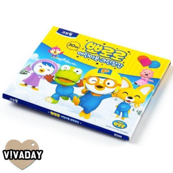 MY 크린랩 크린랲 뽀로로 어린이용크린장갑 30매