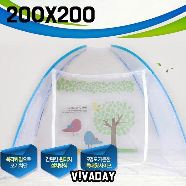 MY 숲속원터치모기장 200X200
