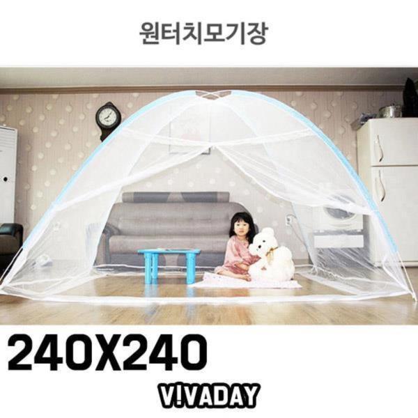 MY 왕특대원터치모기장 240X240